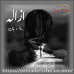 Azala by Mayra Hani Complete PDF