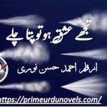 Tujhy ishq ho to pata chaly by Ahmed Hassan Noori Complete  PDF
