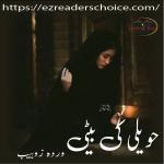 Haveli ki beti by Warda Zohaib Complete