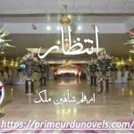 Intizar afsana by Shaheen Malik  Complete PDF